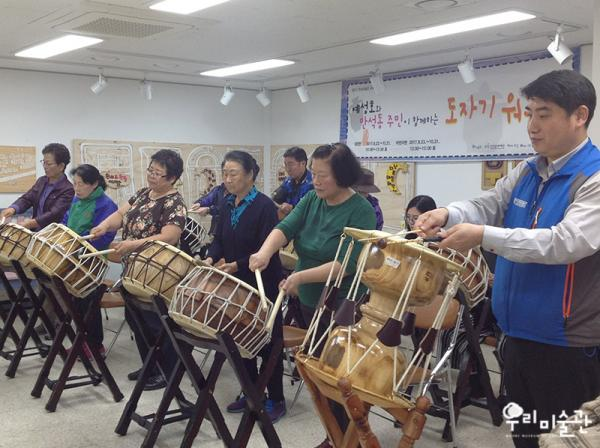 3주차// 마을잔치 난타공연 연습